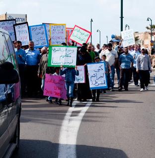 Κάτοικοι της Jaffa διαμαρτύρονται ενάντια στην αστυνομική βία