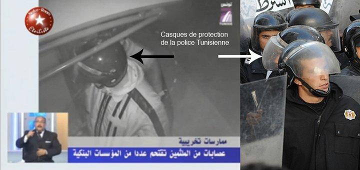 Tunisian police loot shops