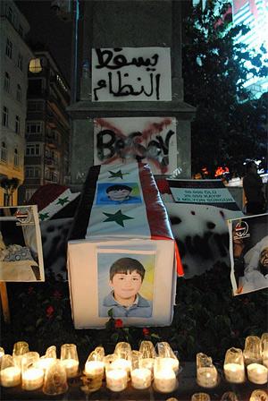 κηδεία στη Συρία